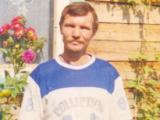Юрий Павлович Третьяков