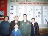 В Музее Боевой Славы Стремиловской основной общеобразовательной школы