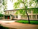 Муниципальное бюджетное образовательное учреждение `Средняя общеобразовательная школа № 43 ` - Архангельск, Архангельская область