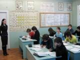 Открытый урок, март 2009