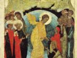 Сошествие во ад. 1408-1410. Андрей Рублёв