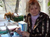 Ольга Александровна Логачева