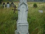надгробию более 420 лет