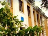 МБОУ `Средняя общеобразовательная школа №47`  г.Читы - Чита, Забайкальский край