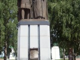 Памятник основателю города Нижнего Новгорода