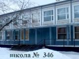 ГБОУ СОШ № 346, Комплекс - Санкт-Петербург, Санкт-Петербург