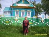 Ольга Александровна Родина