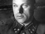 К. Рокоссовский