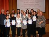 Участники выступления с сертификатами конференции