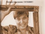 Наталья Анатольевна Кисина