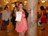 Дипломант конкурса педагогических достижений