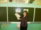 Людмила Федоровна Евстафьева