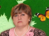 Галина Алексеевна Артамасова