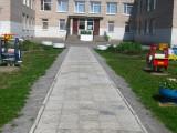 ГБДОУ детский сад №101 - Санкт-Петербург, Санкт-Петербург