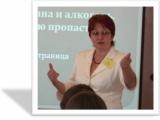 Ольга Васильевна Чурзина