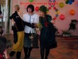 Кикимора и медведь (в конкурсе принимают участие оба педагога).