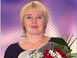 Людмила Васильевна Сердитова