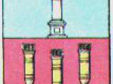 Герб города Алатыря