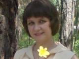 Юлия Владимировна Пейль