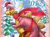С новым 2012!
