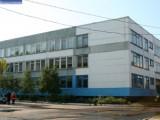 Муниципальное бюджетное образовательное учреждение `СОШ №43` - Чебоксары, Чувашская Республика