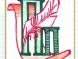Логотип нашей школьной газеты