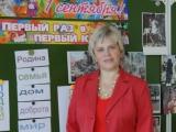 Анжела Александровна Дряпина