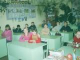 В кабинете иностранного языка