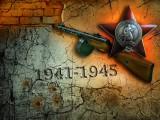 Дни войны