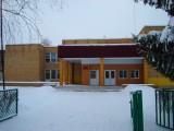 Кузнецовская основная общеобразовательная школа - Кузнецы, Московская область