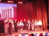 Районный конкурс педагогических достижений `Мир в твоих руках`