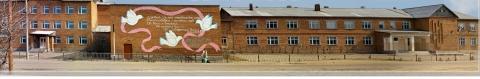 Изображение - МОУ `Усть-Кудинская средняя общеобразовательная школа`