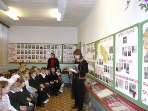 Урок в музее - Ирина Ивановна Шлыкова