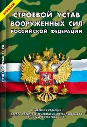 Что такое воинская дисциплина ? - Владислав Викторович Носырев