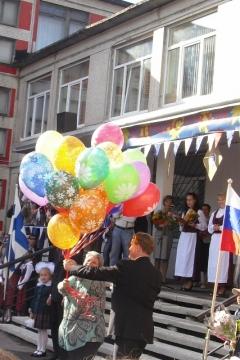 В новый учебный год - Средняя школа № 23 с углублённым изучением финского языка