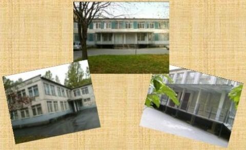 Изображение - школа №34