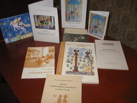 Сотрудничаем со школьным отделом Государственного Эрмитажа - Наталья Евгеньевна Донская