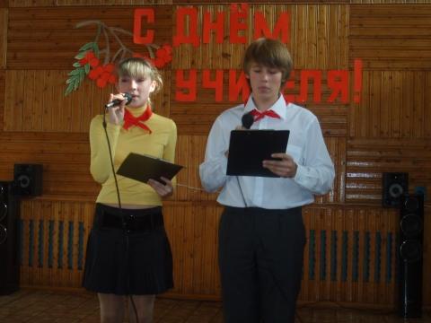 Ведущие праздника - Муниципальное образовательное учреждение Северокоммунарская средняя общеобразовательная школа