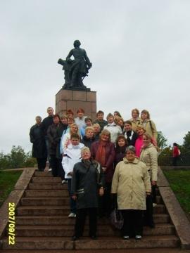 10 - Средняя школа № 23 с углублённым изучением финского языка