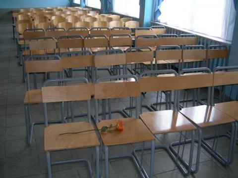 7 - Средняя школа № 23 с углублённым изучением финского языка