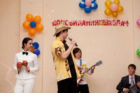 Наш ансамбль! - Лицей 329 www.school329.spb.ru