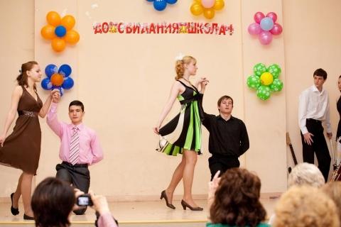 Вальс для души! - Лицей 329 www.school329.spb.ru