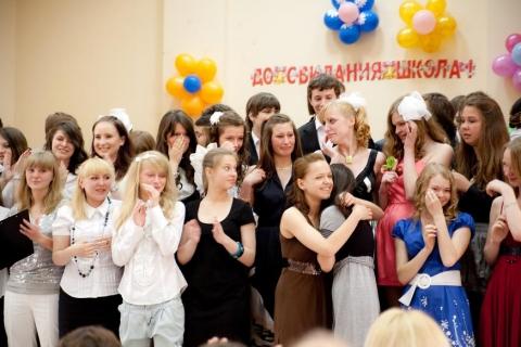 Эмоции - Лицей 329 www.school329.spb.ru