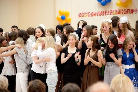 Искренне - Лицей 329 www.school329.spb.ru