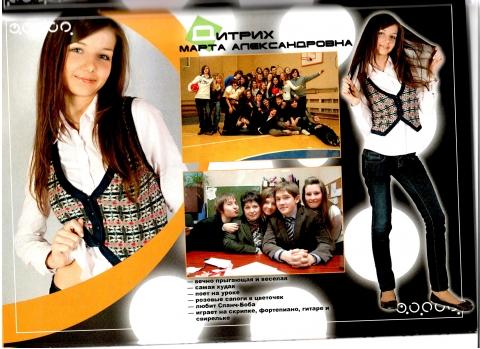 Альбом - Лицей 329 www.school329.spb.ru