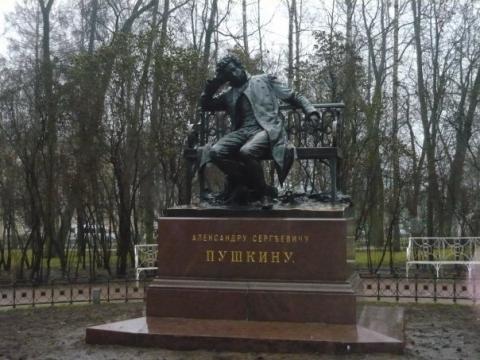Где находится этот памятник? - Александра Николаевна Литвинова