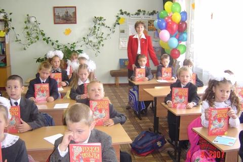 1 сентября - Елена Владимировна Новикова