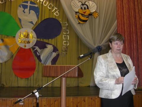 Завуч нач.кл. школы № 571 - Сообщество учителей музыки