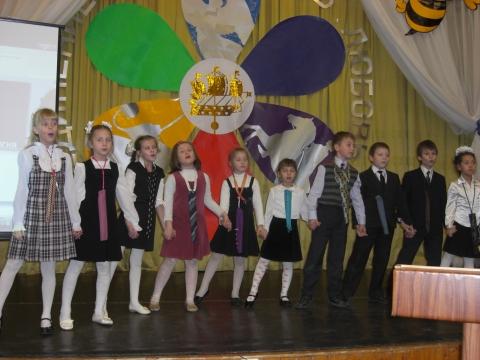 Выступление детей - Сообщество учителей музыки