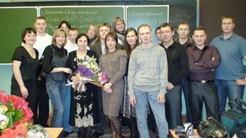 Встреча бывших одноклассников. - Средняя общеобразовательная школа 337